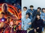 People's Choice Awards 2018: 'Avengers: Infinity War' Dominates, BTS Among Nominees