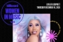 Cardi B Unveiled as 2020 Billboard Woman of the Year