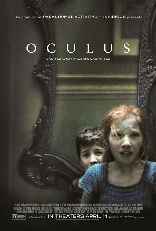 Oculus Movie Prize Pack Giveaway