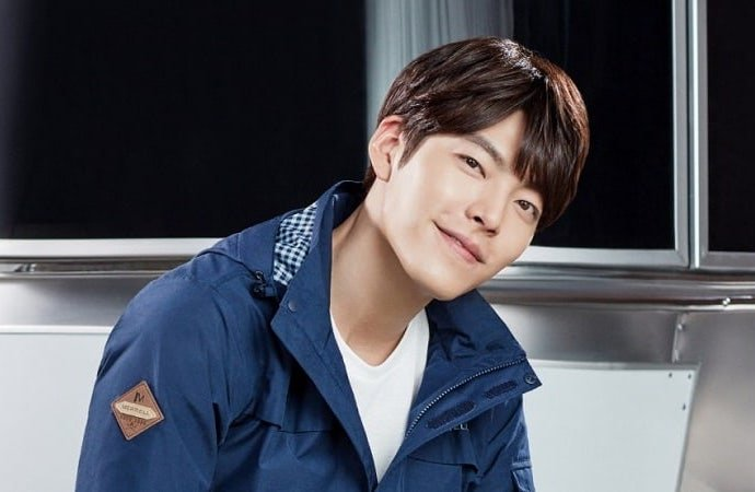 Kim Woo Bin Officially Exempted From Military Service