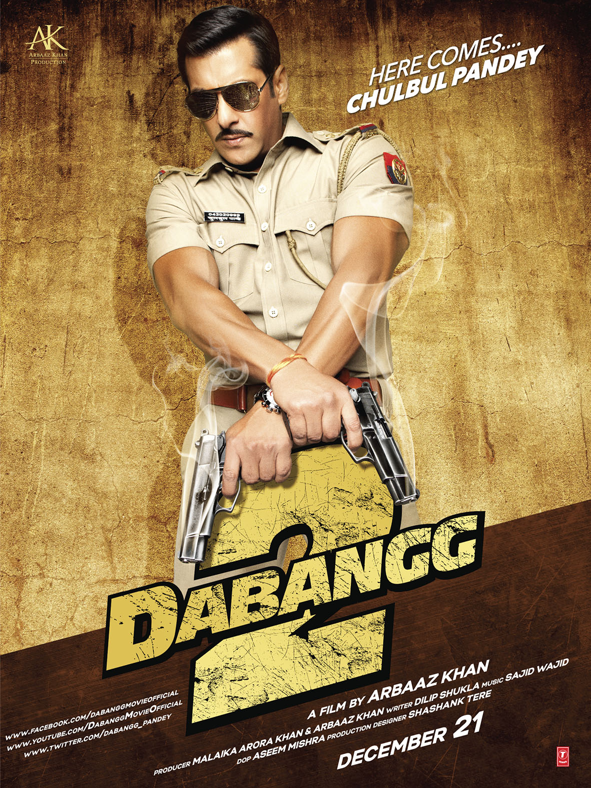 Dabangg 2 Picture 7  Dabangg 2 Movie Poster