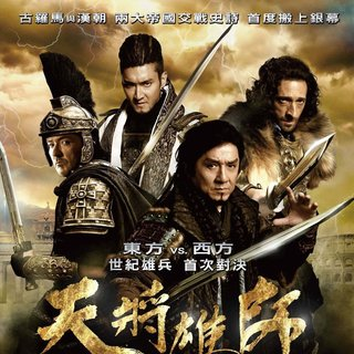 Poster of Huayi Brothers' Dragon Blade (2015) - dragon-blade-poster08