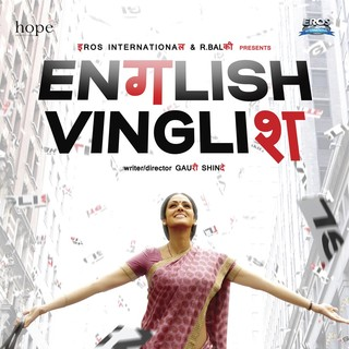 English Vinglish Picture 1