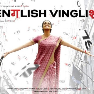 English Vinglish Picture 2