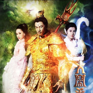 Joe Chen, Peter Ho and Xia Zitong in Cinedigm Entertainment's The Monkey King (2016)