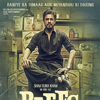 Poster of Red Chillies Entertainment's Raees (2017) - raees-poster01