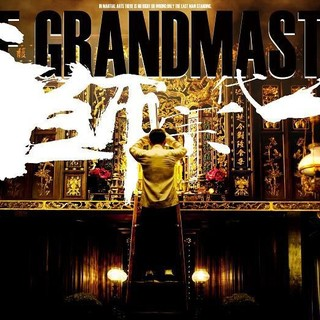The Grandmasters Picture 6