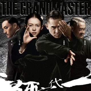 The Grandmasters Picture 20