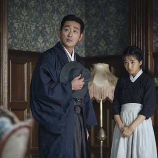 The Handmaiden photo