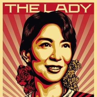 Poster of Cohen Media Group's The Lady (2012)