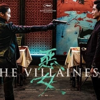 The Villainess photo