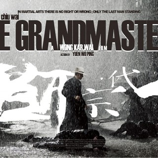 The Grandmasters Picture 1
