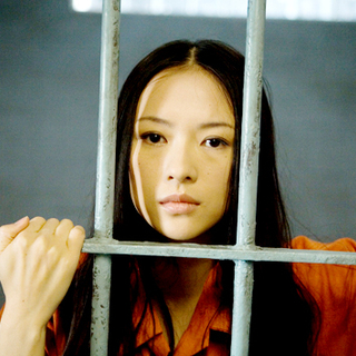 Horsemen, The - Zhang Ziyi stars as Kristen in Lions Gate Films' The Horsemen (2009)