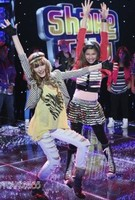 Shake It Up Photo