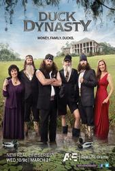 Duck Dynasty Photo